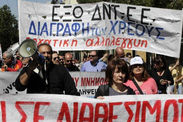 Протест госслужащих