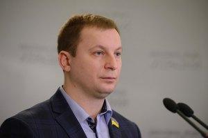 Порошенко назначил губернатора Тернопольской области