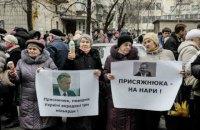 Митингующие под ГПУ требовали возобновить дела против экс-министра Присяжнюка