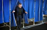 Датчане высказались против дальнейшей евроинтеграции