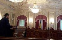 Верховний Суд визнав незаконним позбавлення Мосійчука недоторканності