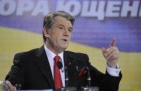 Ющенко продюсирует фильм о Кобзаре