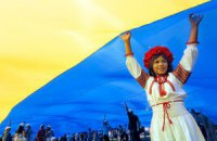Украина отмечает 22-ю годовщину независимости