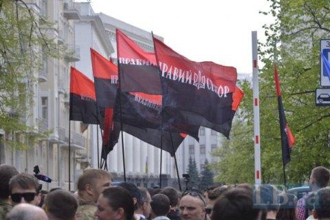 Националисты готовят в Киеве марш в поддержку наступления на Донбассе