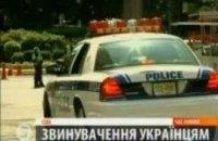 Украинцев обвиняют в торговле людьми
