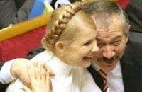 Партия Пынзеныка готова поддержать Тимошенко на выборах