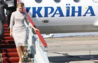 Тимошенко обратилась в ГПУ из-за фальсификации уголовных дел против нее