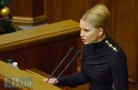 Тимошенко заявила о фальсификации бюджета (обновлено)