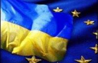 Европейские друзья Тимошенко ответили Левочкину