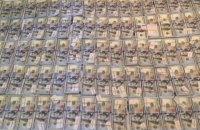 Силовики изъяли $3,5 млн и 7 млн грн в киевских обменках
