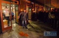 Акция против концерта Потапа и Насти в Киеве переросла в стычки с полицией