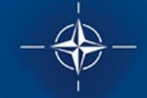НАТО меняет курс?