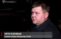 29-летний прокурор-мажор подал в отставку после журналистского расследования
