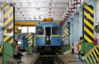 Російський кредитор має намір зупинити роботу столичного метрополітену. Київ подає до суду