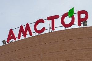 """Экс-управляющие """"Амстора"""" перевели магазины в зоне АТО в российскую юрисдикцию"""