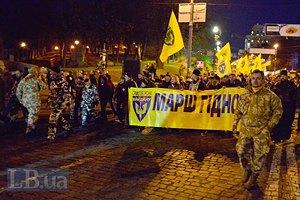 """Самооборона Майдана прошла """"Маршем достоинства"""" по центру Киева"""