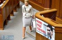 """В """"Батькивщине"""" не подтверждают выдвижение Тимошенко в мэры Киева"""