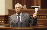 Регионал готов поддержать увольнение Литвина и Томенко