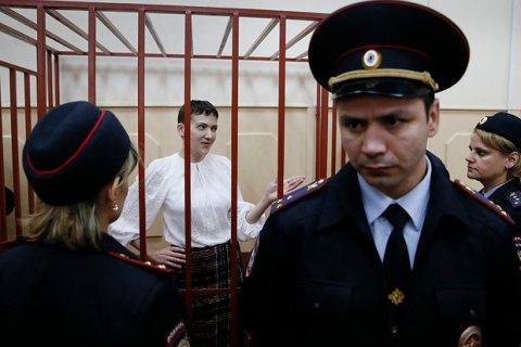 Великобритания призвала Россию отпустить Савченко