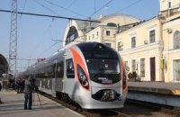 """""""Укрзализныця"""" назвала время и цены поездок на скоростных поездах"""