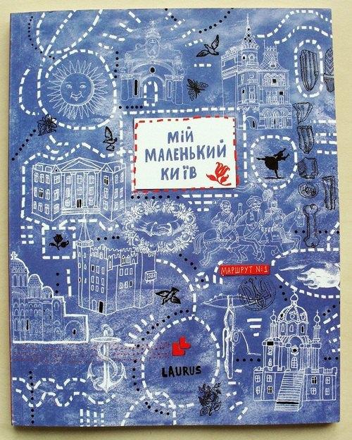 """Українські книжки знову увійшли в каталог найкращих дитячих книг """"Білі ворони"""""""