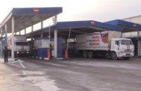 """Россия за год направила на Донбасс более 4 тыс. грузовиков """"гумконвоя"""""""