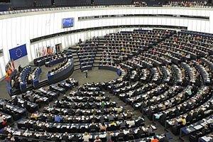 Европарламент призывает ЕС применить визовые и финансовые санкции к украинским чиновникам