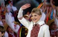 Тимошенко: для Януковича нужно требовать не санкций, а трибунала