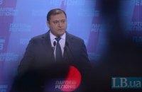 Добкин представил свои изменения в Конституцию