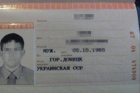 Задержан глава облуправления ГФС в Киевской области (обновлено)