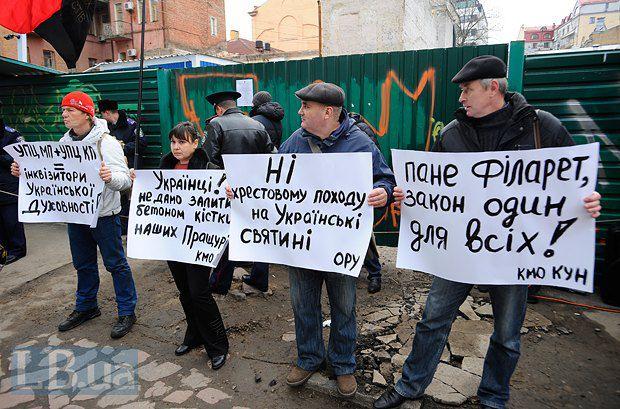 Снос дома в Десятинном переулке повлек за собой целую волну акций протеста