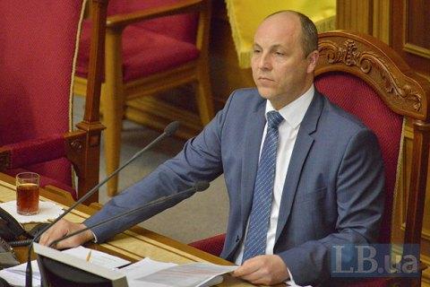 Парубий: Досрочных парламентских выборов вУкраине небудет