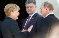 Порошенко и Путин неформально пообщались в Нормандии (добавлено видео)