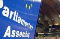 Європа офіційно починає називати речі своїми іменами