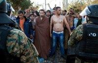 В Греции бунтующие мигранты подожгли центр приема