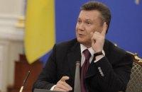 Янукович призвал не пугать себя меморандумом с ТС