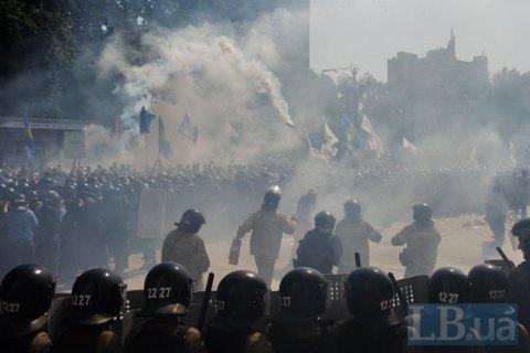 """""""Свобода"""" приходит с гранатой"""