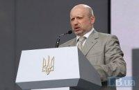 """Турчинов: партбилеты """"Батькивщины"""" получили более 5 тыс. представителей """"Фронта змин"""""""