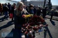На Майдане проходит траурное вече (онлайн, добавлены фото)