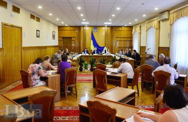 Засідання ЦВК