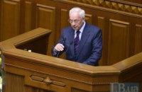 Азаров обещает добиться от депутатов налога на роскошь