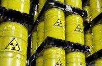 Рада отменила уголовную ответственность при сдаче радиоактивных материалов