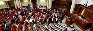 Рада с третьей попытки собрала кворум для голосования