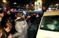 Милиция объяснила столкновения на Европейской площади опасностью взрыва