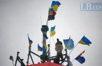 Митингующие хотят установить у Киевсовета 10-метровую ель
