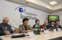 Председательство в ОБСЕ - шанс для Украины, но им нужно воспользоваться, - эксперты
