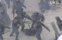 """""""Беркут"""" избил и задержал нескольких демонстрантов"""