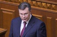 Янукович: реформы - наш ответ тем, кто не перестает стонать