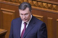 Янукович требует урегулировать определения придомовых территорий и аренды коммунальных объектов
