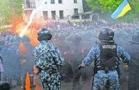 Львовскую милицию переводят в усиленный режим перед 9 Мая